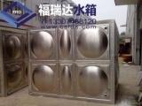供应安丘不锈钢水箱