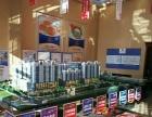 平安中央大型商产 一楼产权旺铺 12万一间