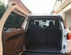 福特 翼搏 2017款 1.5 手动 尊贵型-车况精品可按揭首付