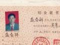 北京天辅苑大庆分部 风水预测起名专家为您服务、