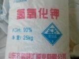 广东氯化钙,纯碱,片碱