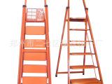 百瑞豪华型L板梯4-6步L方形宽板梯 家用梯郑州富源梯子厂