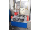 瑞兴橡机供应实验型密炼机 厂家直供实验型密炼机批发