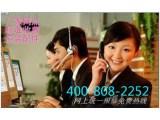 欢迎访问-北京诺克司热水器各区售后服务维修中心官方网站电话