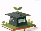南阳小学初高中补习老师哪家好效果明显一小时多少钱
