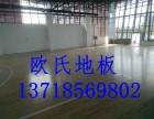 新疆PVC地胶价格 专业运动地胶地板 专用高档舞蹈地胶