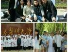 德宏哪里有中医针灸康复理疗培训学校国家认可资格证书