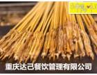 上海味上王铁板烤鸭肠加盟/铁板烤鸭肠加盟费多少钱