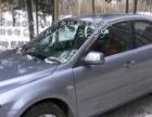马自达马自达6--购车电话15992456530--2.0 舒适