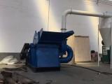 多功能木材粉碎机