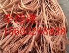 鄂尔多斯废电缆废铜回收高价