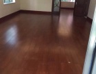 专业安装实木地板,复合地板,打磨翻新保养