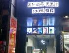 怀化四中 酒楼餐饮 商业街卖场