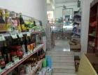 3万百货超市转让烟酒茶叶店便利店转让A