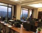 出租 楚商国际 写字楼 43-800平米