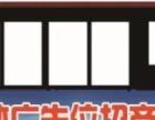 813路邯郸-馆陶线公交车,车体广告招商