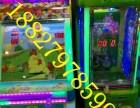 儿童电玩 儿童电玩设备 儿童电玩价格