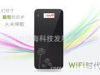 厂家热销3G路由器礼品移动电源WIFI 直插SIM卡3G无线路由器