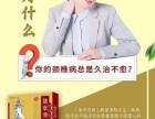 太原仙草活骨膏,仙草骨霸新潮,中铁