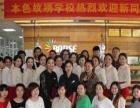 来宾专业的纹眉纹绣培训学校-本色纹绣学院