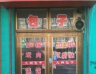牡丹街西八条路东50 酒楼餐饮 商业街卖场