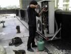 青羊区金沙苏坡贝森苏坡空调不制冷维修移机安装加氟