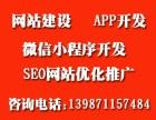 武汉专业网站包年SEO优化推广公司 价格实惠