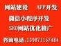 2019武汉有哪些做小程序开发的公司呢?