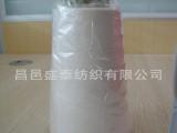 阻燃纱100%阻燃涤纶纱线20s现货供应纯涤阻燃纱 厂家直销