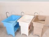 塑料洗衣池洗衣柜洗衣盆洗手台卫浴柜浴室柜带搓板洗菜盆厨盆水槽