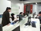 创业玖零互联网+创业90软件学院