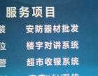 贵州千度科技有限公司