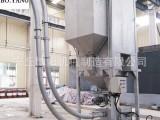 陶瓷粉吨袋拆包设备 吨袋拆包机厂家