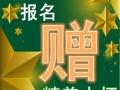 2017康辉旅行社北京华东河北上海长隆亲子游