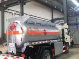 5吨甲醇罐式运输车