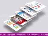 郑州广告策划执行 郑州广告设计