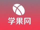上海韩语口语培训 TOPIK4培训 专职老师授课