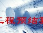哈尔滨东成造价咨询(预结算、审计、招投标代理)