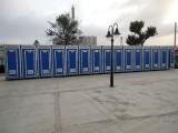 珠海移动公厕出租