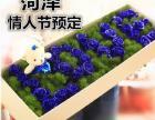 瓯海2.14情人节玫瑰百合花束火热销售中 速递