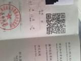 南京安监局电工证报名考试点 江宁雨花周边报名点 焊工证报名点