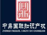 邯郸市中小学生申请专利的好处,个人申请专利的好处