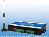 S272 Modbus TCP采集器 APP远程控制采集器