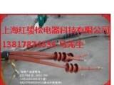 瑞侃套管 瑞侃终端头 瑞侃电缆附件 上海红骏松电器科技