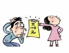 沈阳民事律师刘强-借条 欠条 收条的区别!