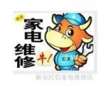 上海普陀区奥克斯空调(维修点(奥克斯维修联系方式是多少?