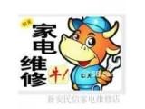 北京房山区特灵中央空调 维修点 24小时服务维修联系方式多少