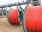 郑州电缆线回收铜线铜排黄铜铜管变压器铝线废铜回收