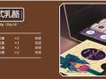 哈尔滨米旗月饼团购/哈尔滨米旗月饼批发