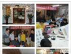 北京便宜的书法、美术(国画、素描培训招生